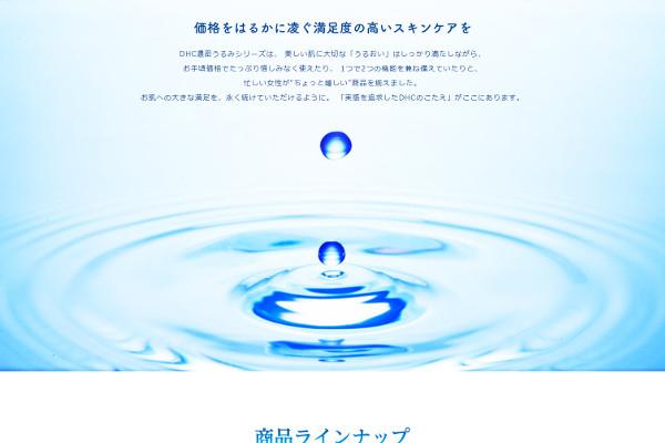 濃密うるみ肌 オールインワンリッチジェルの評判・口コミ